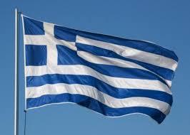 grecia borsa