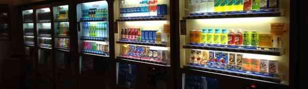Perché installare un distributore automatico nella tua azienda?
