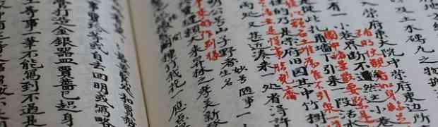 Proverbi cinesi: quali sono i più popolari? Qual è il loro significato?